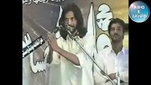Qasida: Nalain Chumda Han Main   Zakir Kamran Abbas B.A