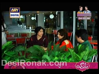 Sheher e Yaaran - Episode 106 - April 8, 2014 - Part 2