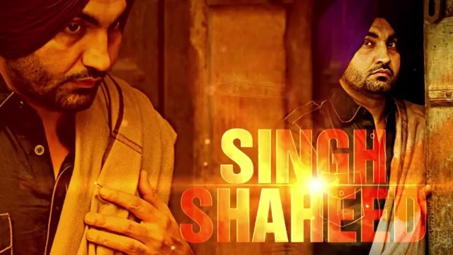 ✍ Ravinder Grewal - Bhagat Singh - Lyrics - HD Audio Brand New Punjabi Song