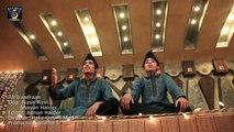 Hum Banawat Sy Nahin HD New - Naat Ali Baradraan - New Naat [2014] Naat Online