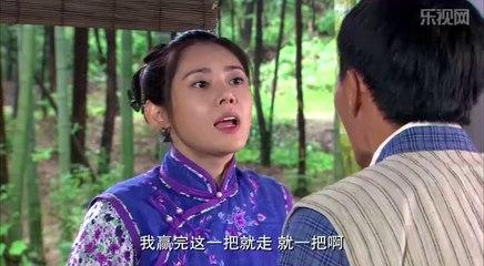 秀秀的男人 第2集 Xiu Xius Men Ep2