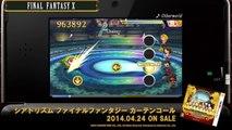 Theatrhythm Final Fantasy Curtain Call - Music Collection FFVIII - FFXIV