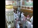 Le Coran est la parole littérale de Dieu.  Il fut révélé au dernier messager de Dieu, Mohammed, pour faire sortir l'humanité des ténèbres du polythéisme et de l'ignorance et la faire entrer dans la lumière de l'islam. 4 th Night 1432 MadinahTaraweeh1st10