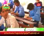 Cheating in Sindh matriculation exams