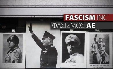 FASCISM INC - ΕΛΛΗΝΙΚΟΙ ΥΠΟΤΙΤΛΟΙ
