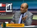 Aaj ka Such 09-04-2014 on Such Tv