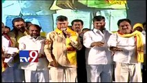 A.P parties dole sops to backward class voters - 30 minutes