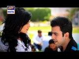 ARY Digital - Janay Kiun Teaser 1 New Drama [2014]