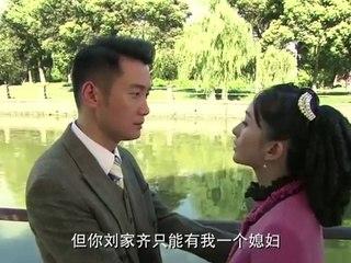 秀秀的男人 第8集 Xiu Xius Men Ep8