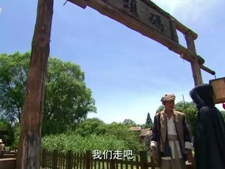 秀秀的男人 第9集 Xiu Xius Men Ep9