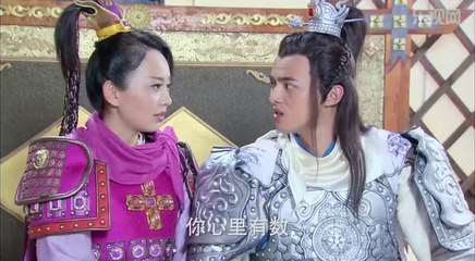 隋唐英雄4 第43集 Heros in Sui Tang Dynasties 4 Ep43