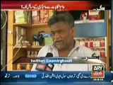 Agar (What Does People Of Twin City Say--) – 30th May 2014