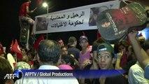 Tunisie: manifestation anti-Ennahda près de Tunis