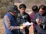 Corée du Sud: à la recherche des météorites