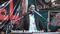 Nasir Jafri U.K - 18th January 2014 - Chelum Allama Nasir Abbas Multan Shaheed - Gamay Shah Lahore