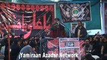 Zakir Ghullam Abbas Ratan - 18th January 2014 - Chelum Allama Nasir Abbas Multan Shaheed - Gamay Shah Lahore