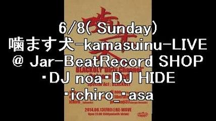 噛ます犬-kamasuinu-LIVE @Jar-BeatRecord SHOP