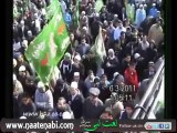 Eid Milad Un Nabi (SAW) Jaloos - High Wycombe (2011)