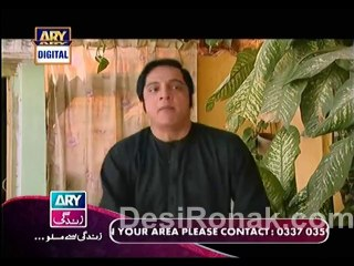 BulBulay - Episode 287 - April 13, 2014 - Part 2