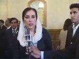 Benazir Bhutto with her son Bilawal Bhutto Zardari in London