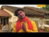 Rajasthani Mata Bhajan Mahri Bakya Mata Joganiya Mata Ke Mela Mein Chala Devar Mahra Pyaare Lal Gujj