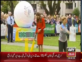 Kate Middleton is Playing Cricket