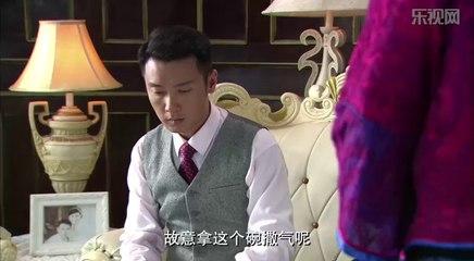 秀秀的男人 第18集 Xiu Xius Men Ep18
