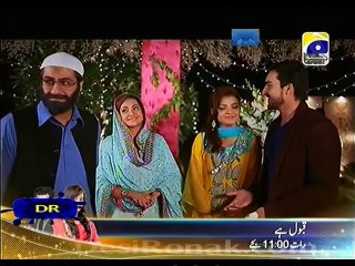 Meri Maa - Episode 129 - April 14, 2014 - Part 1