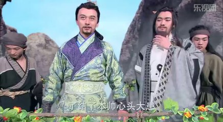 隋唐英雄4 第49集 Heros in Sui Tang Dynasties 4 Ep49