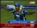 Good News For Pakistan Cricket Team and Pakistani Cricket Fans