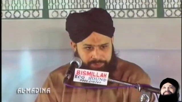 Hamd Ya Allah Ho Ya Allah by Owais Qadri