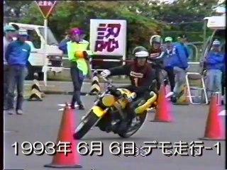 GRA Thinking Riding デモラン編