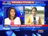 Priyanka Gandhi throws weight behind Rahul Gandhi in Amethi
