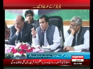 Shabhaz Sharif should suggest his new name as he couldn't end loadshedding in 6 months - Chaudhry Pervaiz Elahi