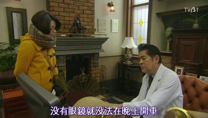 福家警部補的問候 第7集 Fukuie Keibuho no Aisatsu Ep7 Part 2