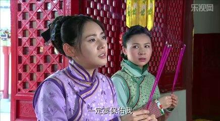秀秀的男人 第19集 Xiu Xius Men Ep19