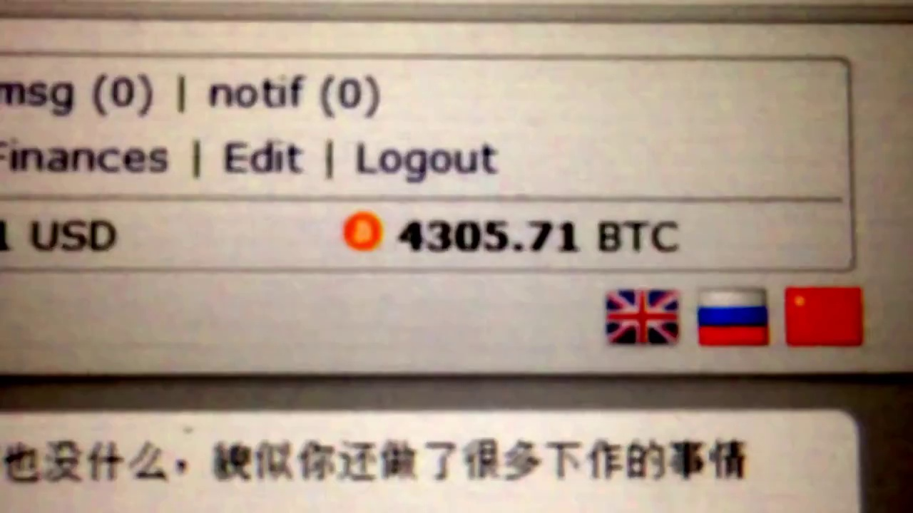 Bitcoin Millionaire!!! BTC-E is the best trading site!!!