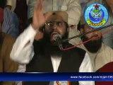 مولانا قاری محمد ربانی صاحب، خطاب بیداری ملت کانفرنس منی سٹیڈیم گوجرانوالہ،10 اپریل2014