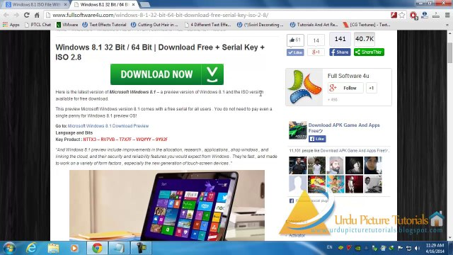 How To Search And  Download Softwares From Internet Urdu Video Tutorial