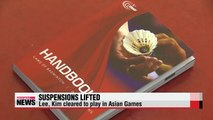 One-year suspension on Korean badminton players lifted