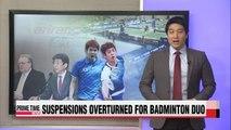 Badminton Lee Yong-dae, Kim Ki-jung suspensions overturned