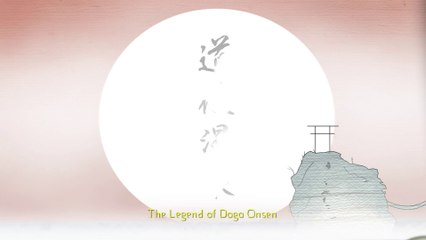 The Legend of Dogo Onsen
