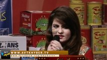 Gul Sanga New Pashto Song - Malanga - Khyber Show at AVt Khyber TV