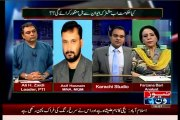 NEWS One Mazrat Kay Sath Saifan Khan with MQM Asif Husnain (15 April 2014)