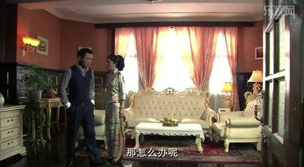 秀秀的男人 第23集 Xiu Xius Men Ep23