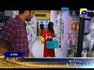 Meri Maa - Episode 131 - April 16, 2014 - Part 1