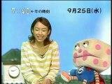 宇多田ヒカル結婚話