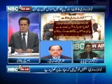 NBC On Air EP 248 (Complete) 16 April 2013-Topic- TTP refuses to extend ceasefire, PM   Zardari meeting, Militant wing in political parties: Shahid Hayat, Street crime, MQM protest. Guest - Moinuddin Haider, Karim Khawaja, Zafar Ali Shah, Shahid Hayat,
