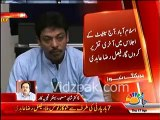 Faisal Raza Abidi says Good Bye to Politics & further says to drop bombshell today in last speech in Senate