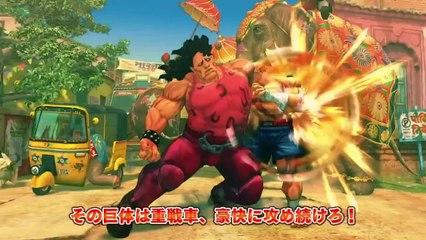 Special Trailer de Ultra Street Fighter IV